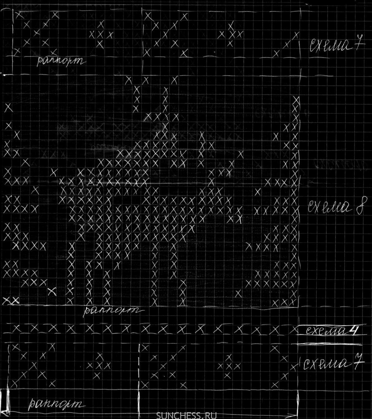 Схема вязания жаккард с оленями. Безрукавка с капюшоном