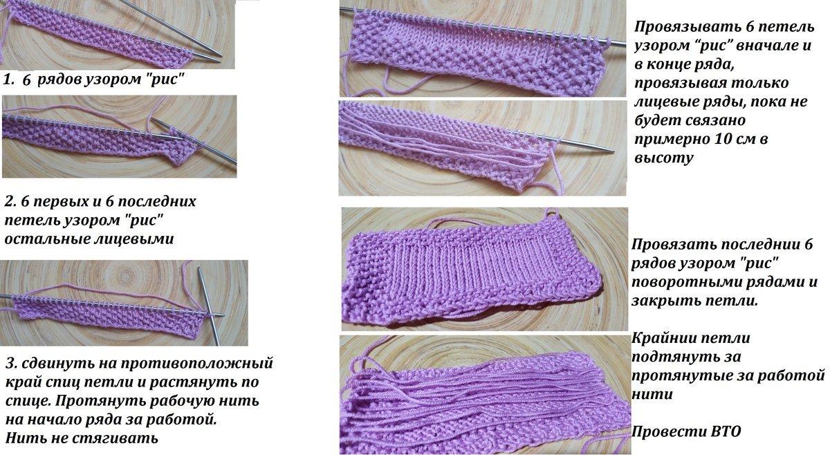 Вяжем образец для кругового вязания